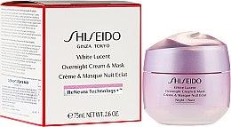 Parfémy, Parfumerie, kosmetika Noční krémová maska na obličej - Shiseido White Lucent Overnight Cream & Mask