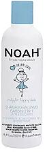 Parfémy, Parfumerie, kosmetika Šampon a kondicionér 2v1 - Noah Kids 2in1 Shampoo & Conditioner