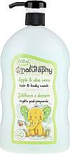 """Parfémy, Parfumerie, kosmetika Dětský šampon a sprchový gel """"Jablko a aloe vera"""" - Bluxcosmetics Naturaphy Hair & Body Wash"""