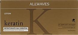 Parfémy, Parfumerie, kosmetika Krém na vlasy s keratinem - Allwaves Reconstructuring Keratin Lotion