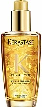 Parfémy, Parfumerie, kosmetika Univerzální termoochranný olej - Kerastase Elixir Ultime L'Huile Originale