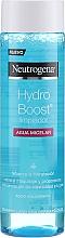Micelární voda na obličej - Neutrogena Hydro Boost Cleanser Micellar Water — foto N1