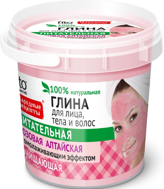 """Růžová hlína na obličej, tělo a vlasy """"Altaj"""" - Fito Kosmetik"""