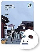 Parfémy, Parfumerie, kosmetika Hydratační látková maska na obličej - Skin79 Seoul Girl's Beauty Secret Mask Moisturizing