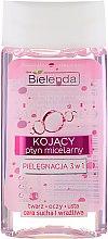 Parfémy, Parfumerie, kosmetika Zklidňující micelární tekutina 3 v 1 - Bielenda Expert Czystej Skyry