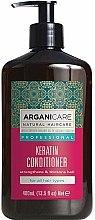 Parfémy, Parfumerie, kosmetika Keratinový kondicionér pro všechny typy vlasů - Arganicare Keratin Conditioner