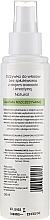 Kondicionér na vlasy s avokádovým olejem a keratinem - Nacomi Natural Avocado Oil And Keratin Hair Conditioner — foto N2