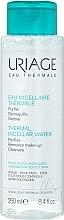 Parfémy, Parfumerie, kosmetika Micelární voda - Uriage Eau Micellaire Thermale Remove Make-up