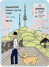 Parfémy, Parfumerie, kosmetika Zesvětlující plátýnková maska - Skin79 Seoul Girl's Beauty Secret Mask Brightening