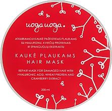 Parfémy, Parfumerie, kosmetika Obnovující maska na poškozené vlasy - Uoga Uoga Hair Mask
