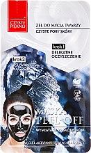 """Parfémy, Parfumerie, kosmetika Maska na obličej """"Gel na mytí + peelingová maska"""" - Czyste Piekno Peel Off Mask"""