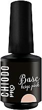 Parfémy, Parfumerie, kosmetika Podkládová báze pro hybridní lak na nehty - Chiodo Pro Base
