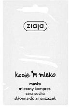 """Parfémy, Parfumerie, kosmetika Maska na obličej """"Kozí mléko"""" - Ziaja Face Mask"""