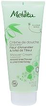 Parfémy, Parfumerie, kosmetika Krémový gel do sprchy - Melvita Shower Almond & Lime Tree Honey