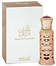 Parfémy, Parfumerie, kosmetika Al Haramain Musk - Olejové parfémy