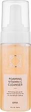 Parfémy, Parfumerie, kosmetika Čisticí pěna - Ofra Vitamin C Foaming Cleanser