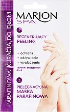 "Parfémy, Parfumerie, kosmetika Maska-peeling na ruce ""Parafín"" - Marion SPA Mask"
