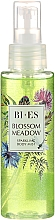 Bi-Es Blossom Meadow Sparkling Body Mist - Tělový sprej — foto N2