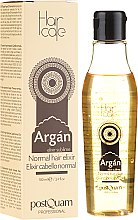 Parfémy, Parfumerie, kosmetika Elixír na vlasy s arganovým olejem - PostQuam Argan Sublime Hair Care Normal Hair Elixir