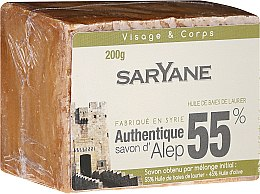 Parfémy, Parfumerie, kosmetika Mýdlo - Saryane Authentique Savon DAlep 55%