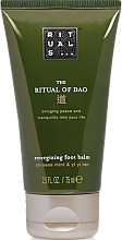 Parfémy, Parfumerie, kosmetika Balzám na nohy s vůní bílého lotosu - Rituals The Ritual of Dao Foot Balm