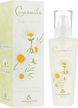 Parfémy, Parfumerie, kosmetika Heřmánkový hydrolát ve spreji na obličej - Bulgarian Rose Aromatherapy Hydrolate Chamomile Spray