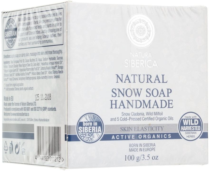 """Ručně vyráběné mýdlo """"Na zvýšení pružnosti pokožky"""" - Natura Siberica — foto N1"""
