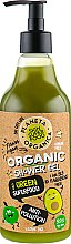 Parfémy, Parfumerie, kosmetika Sprchový gel - Planeta Organica Anti-Pollution Skin Super Food Shower Gel