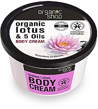 "Parfémy, Parfumerie, kosmetika Tělový krém ""Indický lotos"" - Organic Shop Body Cream Organic Lotus & Oils"