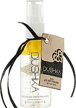 Parfémy, Parfumerie, kosmetika Odličovací přípravek pro suchou pleť - Dushka