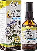 Parfémy, Parfumerie, kosmetika Přírodní olej z okurkové trávy - Etja Borage