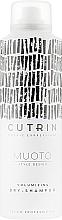Parfémy, Parfumerie, kosmetika Suchý šampon pro objem - Cutrin Muoto Volumizing Dry Shampoo