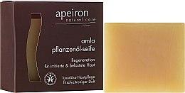 """Parfémy, Parfumerie, kosmetika Přírodní mýdlo """"Amla"""" pro regeneraci pleti - Apeiron Amla Plant Oil Soap"""