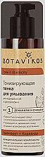 Parfémy, Parfumerie, kosmetika Tonizující pěna na umývání pro normální a zralou pleť - Botavikos Tone & Elasticity