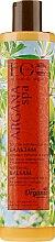 Parfémy, Parfumerie, kosmetika Obnovující balzám Hluboká výživa a lesk - ECO Laboratorie Argana SPA Balsam
