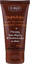 Parfémy, Parfumerie, kosmetika Samoopalovací krém na obličej - Ziaja Cupuacu Bronzing Nourishing Day Cream Spf 10