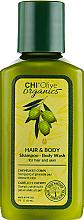 Parfémy, Parfumerie, kosmetika Šampon na vlasy a tělo s olivami - Chi Olive Organics Hair And Body Shampoo Body Wash