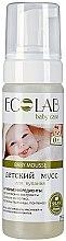 Parfémy, Parfumerie, kosmetika Dětská pěna na koupání - ECO Laboratorie Baby Mousse