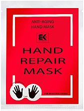 Parfémy, Parfumerie, kosmetika Hydratační maska na ruce - Brazil Keratin Hand Rapair Mask