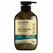 "Parfémy, Parfumerie, kosmetika Krém na ruce a tělo ""SOS Hluboká hydratace. Aloe vera, kokos a panthenol"" - Ecolatier Urban Moisturizing Body & Hand Cream"