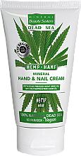 Parfémy, Parfumerie, kosmetika Konopný krém na ruce s minerály z Mrtvého moře - Mineral Beauty System Dead Sea Minerals & Cold Pressed Hemp Oil Hand And Nail Cream