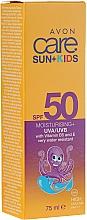 Parfémy, Parfumerie, kosmetika Dětský opalovací krém SPF50 - Avon Sun+ Kids Multivitamin Sun Cream SPF50