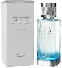 Parfémy, Parfumerie, kosmetika Rasasi Nafaeis Al Shaghaf Pour Homme - Parfémovaná voda