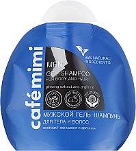 "Parfémy, Parfumerie, kosmetika Gel-šampon pro muže ""Ženšen a arginin"" - Cafe Mimi Men Gel-Shampoo For Body And Hair"