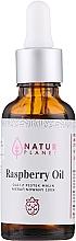 Parfémy, Parfumerie, kosmetika Olej ze semen maliny - Natur Planet Raspberry Oil 100%