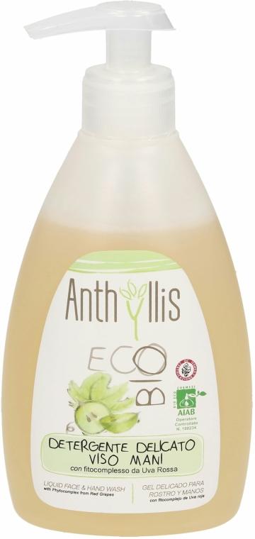 Jemný čisticí gel - Anthyllis Gentle Face Wash Gel