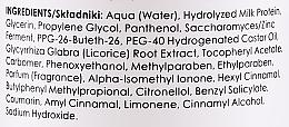 Normalizující sérum se zinkem a biotinem - Ziaja Pro Normalizing Serum with Zinc and Biotin — foto N3