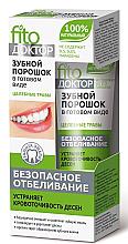 """Parfémy, Parfumerie, kosmetika Zubní prášek v hotovém stavu """"Fitodoktor. Léčivé byliny"""" - Fito Kosmetik"""