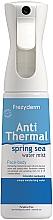 Parfémy, Parfumerie, kosmetika Sprej na obličej - Frezyderm Anti Thermal Water Mist