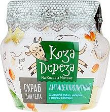 Parfémy, Parfumerie, kosmetika Scrub na tělo Anticelulitida - Fito Kosmetik Koza- Dereza